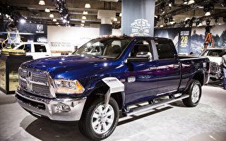 美國9月汽車銷量升9.4% 克萊斯勒居首