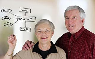 准备退休金 美中产阶级仅38%愿牺牲旅游