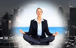 18技巧助你減少生活工作中壓力
