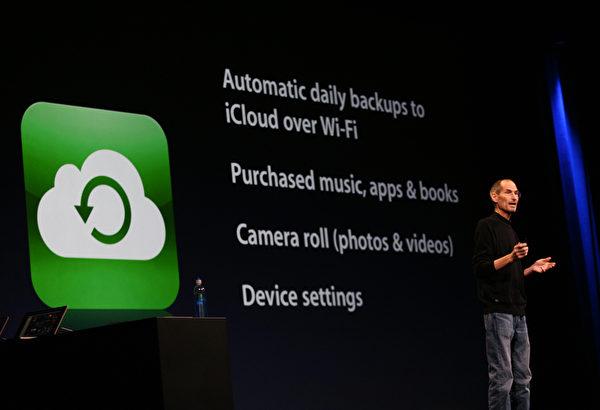 2011年5月6日,苹果已故总裁贾伯斯在台上为苹果公司的云端资料系统iCloud作产品解说。(AFP)