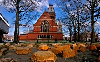 法國青年惡作劇 威脅開槍掃射哈佛大學