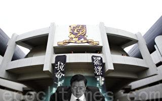 張德江會議內部講話證實其香港黑幫後台身份