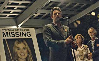 上週北美票房 懸疑片《消失的女孩》居首