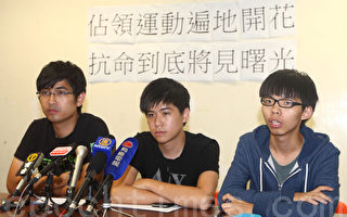 梁振英政府縱容黑道襲擊示威者 學聯停止對話