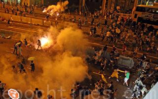 還原中共喉舌9.28香港「87枚催淚彈」真相