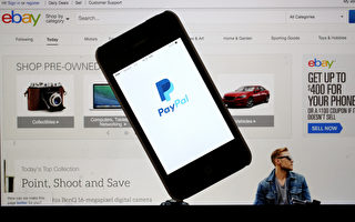 eBay将分拆旗下PayPal 目标瘦身双赢