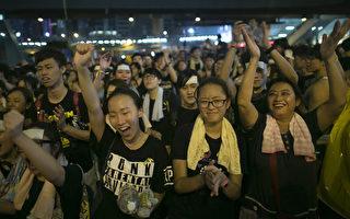 香港佔中延燒 臺灣政黨領袖支持爭民主