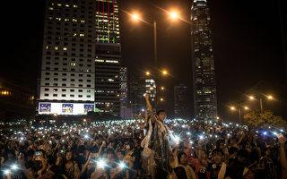 組圖視頻:「海闊天空」網友讚為香港之歌