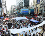 """""""雨伞""""示威者:中共抹黑白费力"""