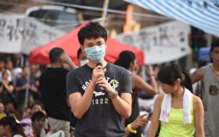 外媒:在港大陆学生对香港抗议百感交集