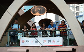 時代:香港民運或演變為結束中共極權導火線