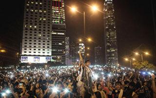 雨伞革命逼爆香港 促梁振英下台(直播中)