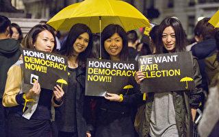 伦敦3000人中使馆前集会声援香港