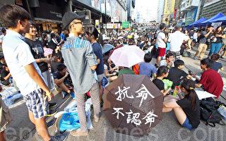 時代:中共在香港已失民心