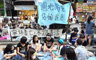 """香港""""雨伞革命""""把中共推上火山口"""