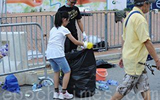 李伟平:中共为何害怕香港太阳伞运动?