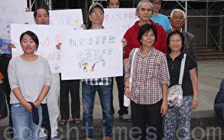 抗議房東騷擾 房客籲凍結租金