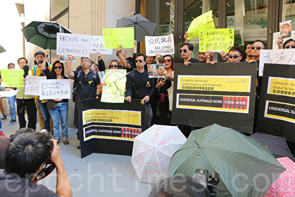 全球60城市撑香港 旧金山递抗议信