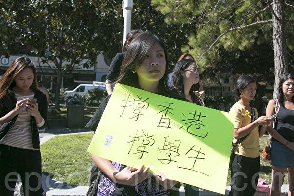 在花園角支持香港的人士。(周鳳臨/大紀元)