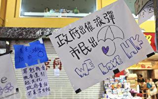 北京兩個核心問題不讓步 香港局勢激烈