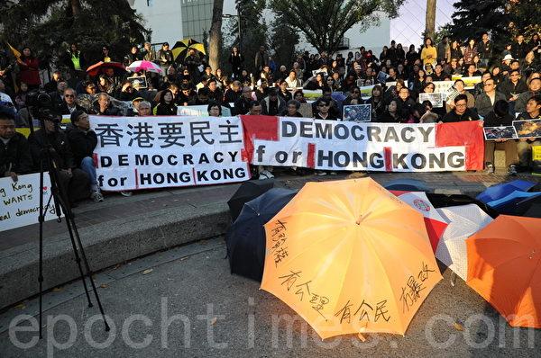 2014年10月1日晚,數百名卡爾加里市民在奧林匹克廣場舉行集會,支持香港太陽傘革命。圖為活動現場。(吳偉林/大紀元)