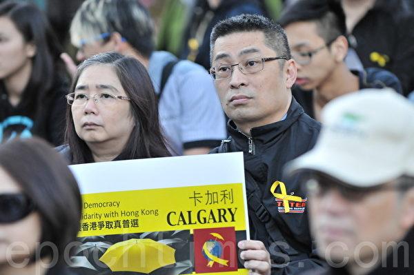 2014年10月1日晚,數百名卡爾加里市民在奧林匹克廣場舉行集會,支持香港太陽傘革命。(吳偉林/大紀元)