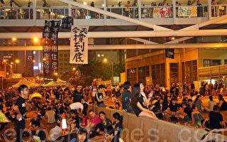 拒回应港人诉求 港府日日开记招抹黑雨伞革命