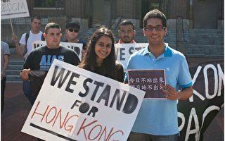 美國密西根大學學生聲援香港雨傘運動