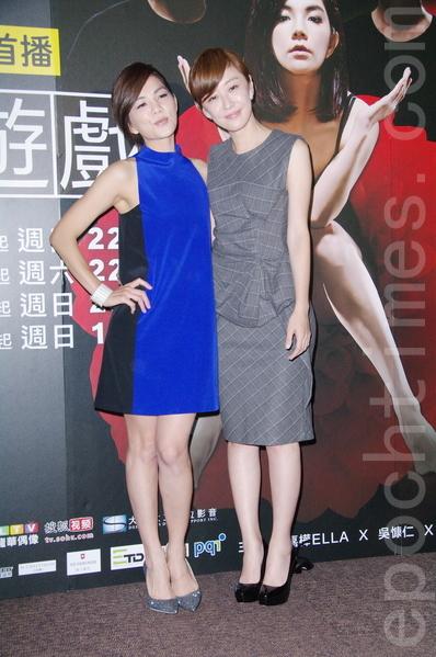 新偶像剧《谎言游戏》于2014年10月3日在台北举行首映会。(左起)图为陈嘉桦、李维维。(黄宗茂/大纪元)
