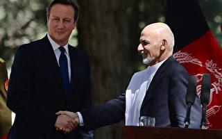 英相突来访 阿富汗总统喜相迎