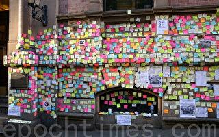 撐港人真普選 悉尼街頭現民主牆