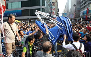 香港集會現場中共上演西安「打砸搶」翻版?