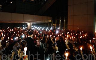 港八百律師黑衣燭光 斥警施催淚彈鎮壓