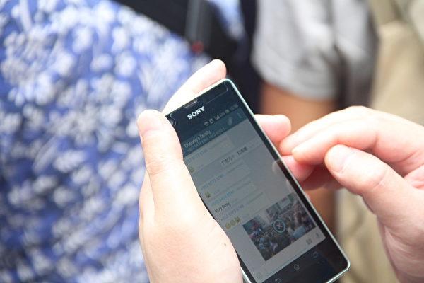 該名「反佔中」人士以手機短訊用簡體字匯報:「打左几个,打唔晒」(打了幾個人,沒打完)。(胡思仁/大紀元)