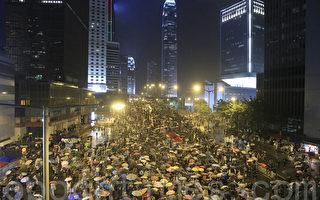組圖:無懼黑道 香港民衆冒雨聚集金鐘
