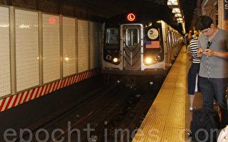 防地铁性骚扰 MTA将增上千摄像头