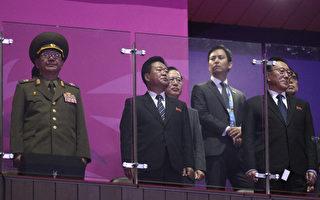 仁川亚运闭幕式 朝鲜二号人物成特殊观众