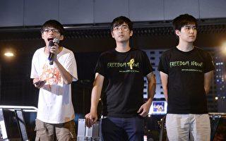 十萬港人反暴力集會 高喊「香港人加油」
