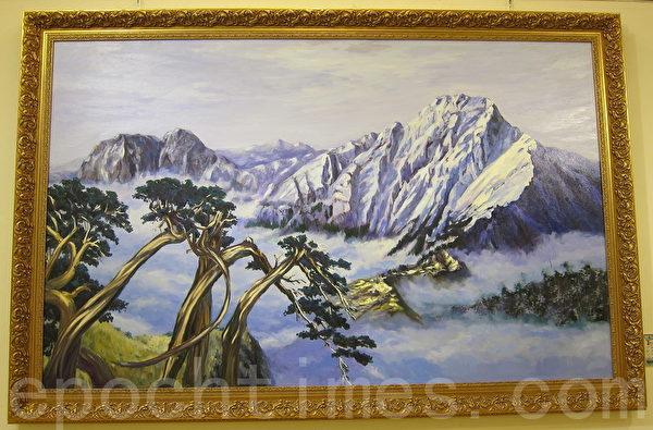 林聰明油畫作品《帝王之山(玉山)》。(鍾元/大紀元)