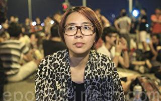 香港中文大學哲學碩士:為了公義站出來