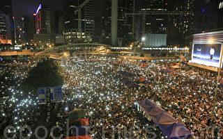 無懼清場 大批香港學生特首辦外續抗爭