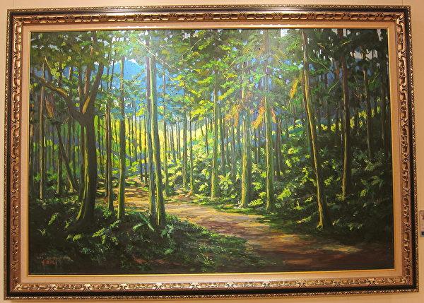 林聰明油畫作品《阿里山森林》。(鍾元/大紀元)