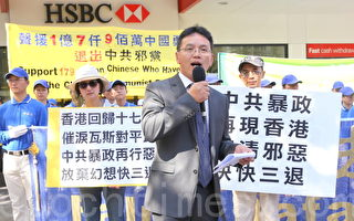 """陈用林:支持""""雨伞运动""""香港占中是中国民运里程碑"""