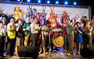 2014雲林國際偶戲節正式登場