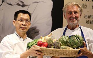 米其林三星主廚抵台 再揭台灣法食風潮