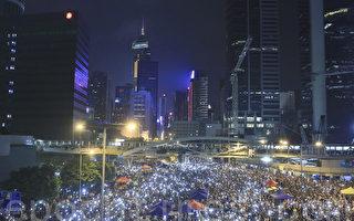 面临香港危机 习大大对政治局释放信号
