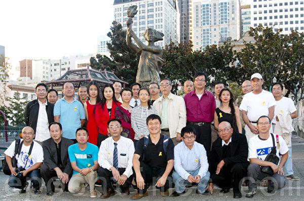2014年10月4日,中國民主教育基金會第28屆傑出民主人士頒獎典禮在舊金山舉行。隨後部分與會者在中國城自由民主像前留影。(馬有志/大紀元)