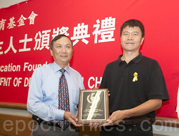 2014年10月4日,中國民主教育基金會第28屆傑出民主人士頒獎典禮在舊金山舉行。原六四學運領袖、民運人士周鋒鎖(右)代好友趙長青領獎。(馬有志/大紀元)