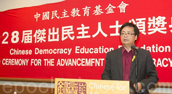 2014年10月4日,中國民主教育基金會第28屆傑出民主人士頒獎典禮在舊金山舉行。原六四學運領袖、民運人士封從德支持了頒獎儀式。(馬有志/大紀元)