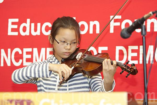 2014年10月4日,中國民主教育基金會第28屆傑出民主人士頒獎典禮在舊金山舉行。丁家喜女兒在領獎儀式上為爸爸演奏小提琴曲。(馬有志/大紀元)